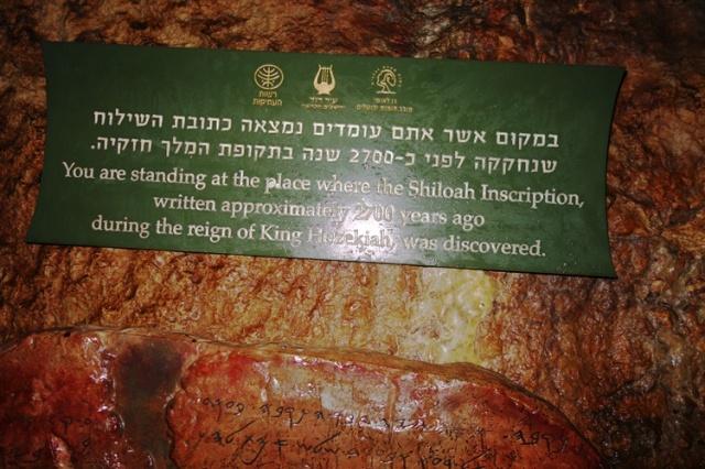 Hezekiah's Tunnel, Water Tunnel, Jerusalem, City of David