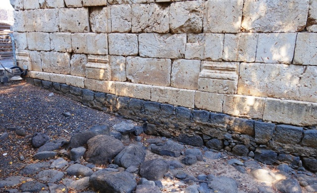 Capernaum Synagogue, Basal foundation, Peter, Archaeology