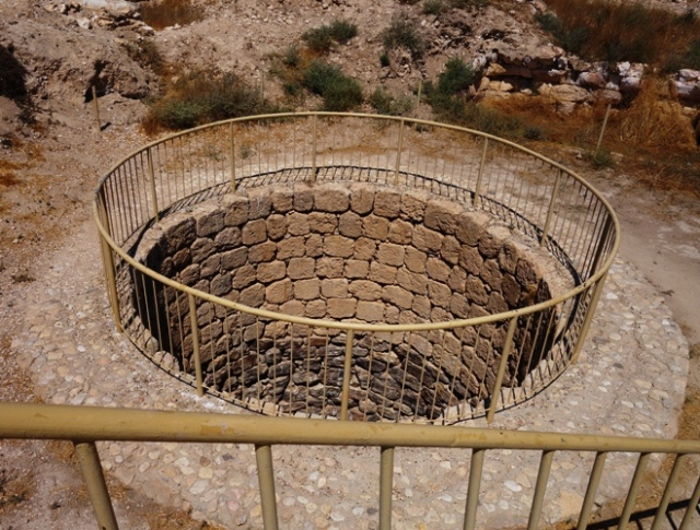 Tel Arad, Israel, Water System, Bronze Age Well, Canaanite Arad