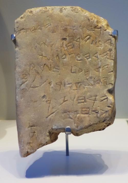 Gezer Calendar, Phonicean Script, Paleo Hebrew
