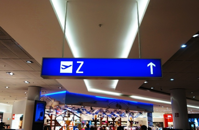 Terminal Z, Follow z signs, Frankfurt Airport, German Language