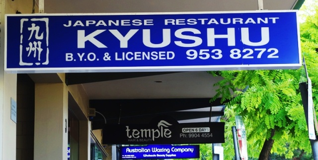 Kyushu, Japanese Restaurant, Japanese Cuisine, Australia