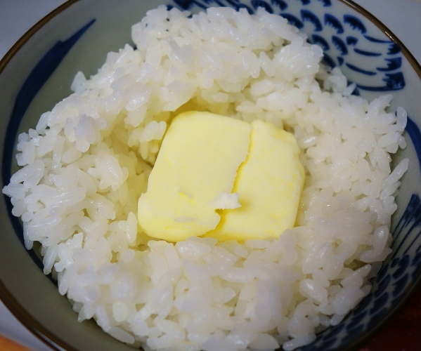 Butter Rice, Asian Food, Comfort Food