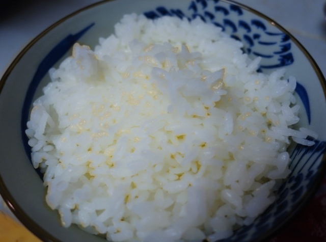 Cover Rice, Butter Rice, Melting Butter
