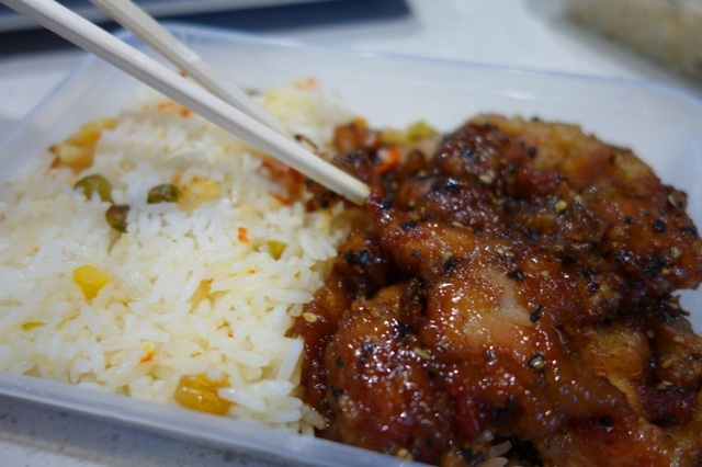 Black Pepper Chicken, Macquarie Centre, Chinese Food, Asian Food