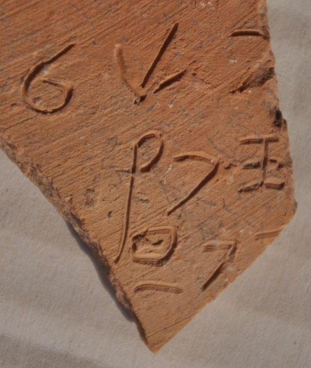 Semetic Inscription, Canaanite Inscription, Tel Lachish, Yosi Garfinkel