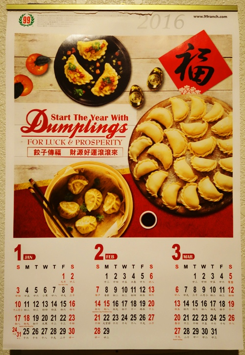 Ranch 99 Calendar, Kitchen Calendar, Dumplings, 3 Month Calendar