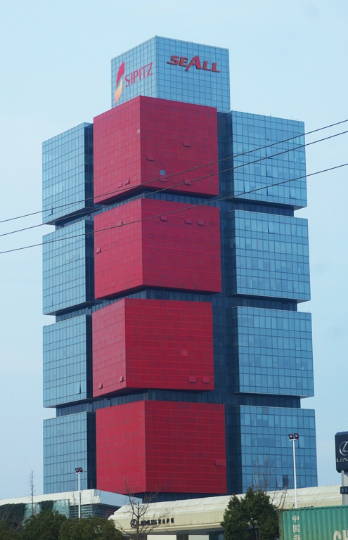 Suzhou, Industrial Park, Skyscraper, high rise, unique architecture