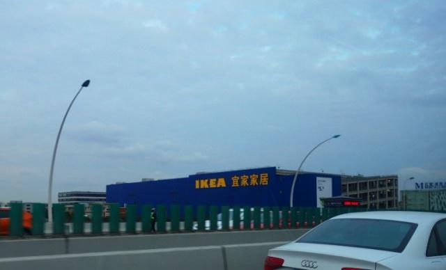 IKEA, China, Shanghai, IKEA Furniture