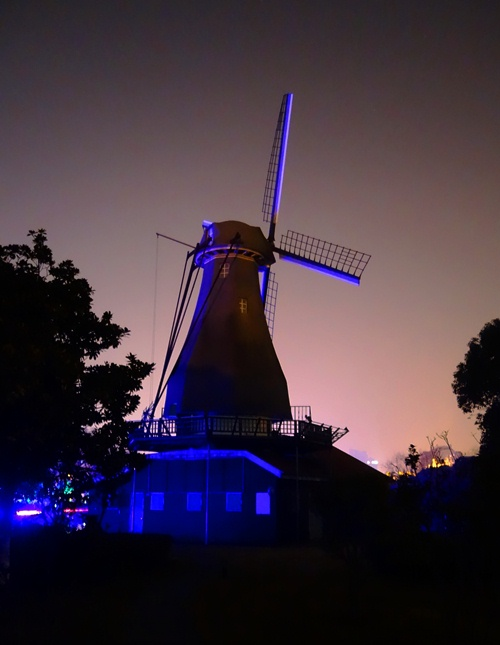 Holland Town, Shanghai, Pudong, Gaoqiao, Windmill, China