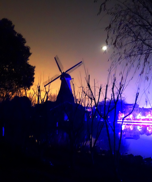 Windmill, China, Holland Town, Gaoqiao, Shanghai, Culture