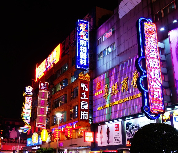 Nanjing Neon Lights, Nanjing Road, Shopping, Neon Lights