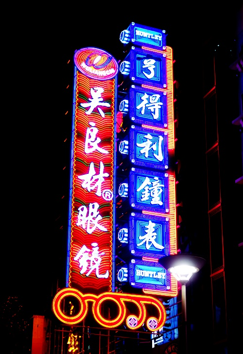 Nanjing Road, Shanghai, Neon Lights