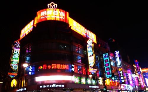 Nanjing Road, Neon Lights, Shopping Street, Pedestrian Street, Ming Jewelry
