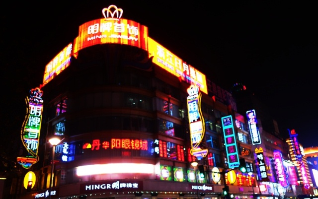 Nanjing Road, Neon Lights, Shopping Street, Pedestrian Street, Ming Jewelry
