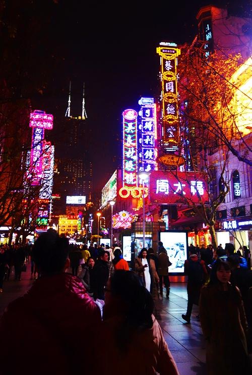 Nanjing Neon, Nanjing Road, Neon Signs, China, Shanghai