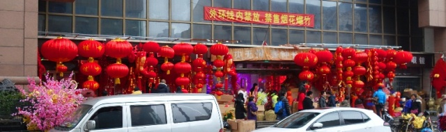 New Year Lanterns, Chinese New Year, Holiday Decorations