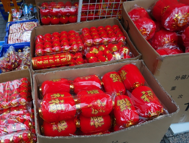 Shopping, Holiday decorations, red lanterns, New Year, Chinese New Year