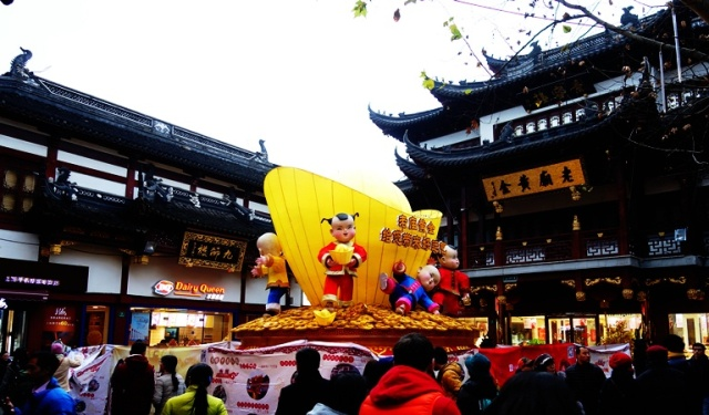 Yu Gardens, Shopping Area, Shanghai, China, New Year, Decorations