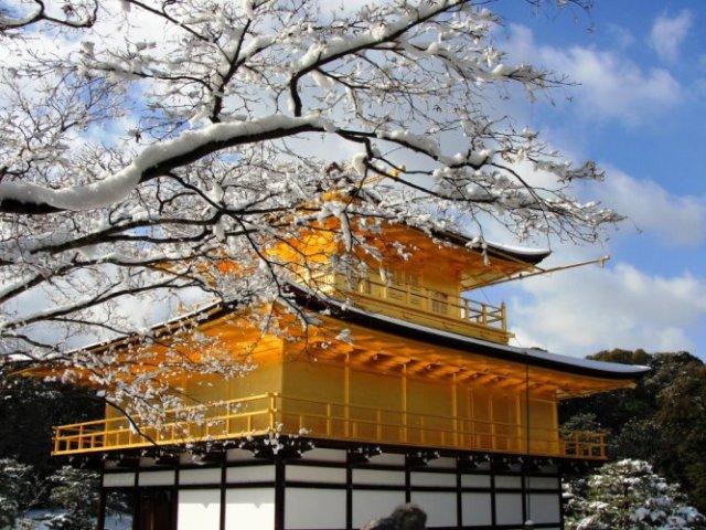 Kinkakuji, Golden Pavilion, Kyoto, Zen temple, gold leaf