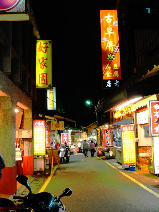 Shenkeng Tofu Street, Taipei, Taiwan, Food, Culinary Tourism