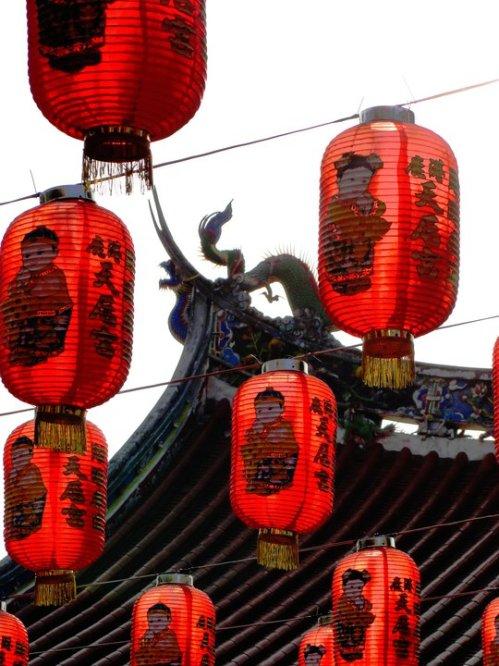 Lanterns, Lukang Mazu, Taiwan, Taipei, Temple