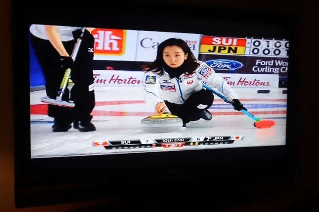 Curling, Canada, Canadian Sports, Travel