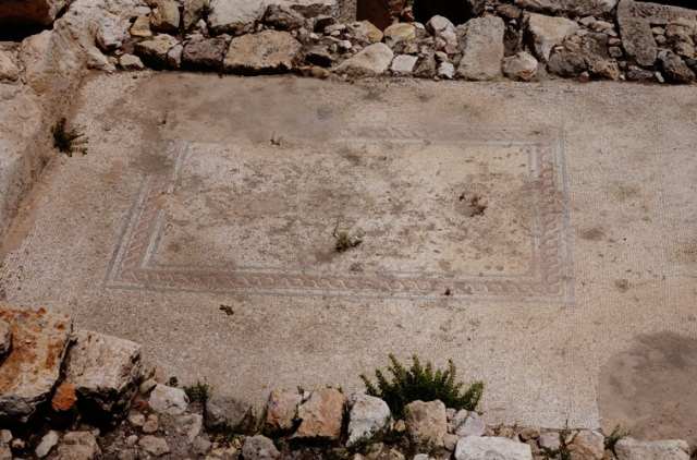 Roman Villa, Mosaic, Givati Parking Lot Dig