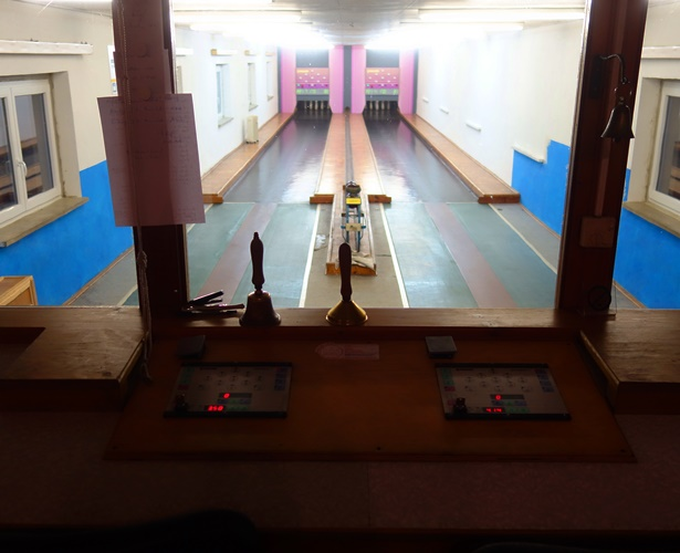 Kegeln, German Bowling, Nine-Pin Bowling