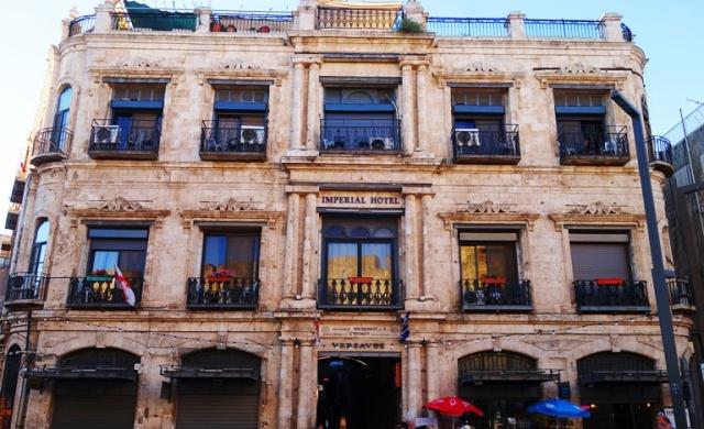 Imperial Hotel, Jerusalem, Jaffa Gate