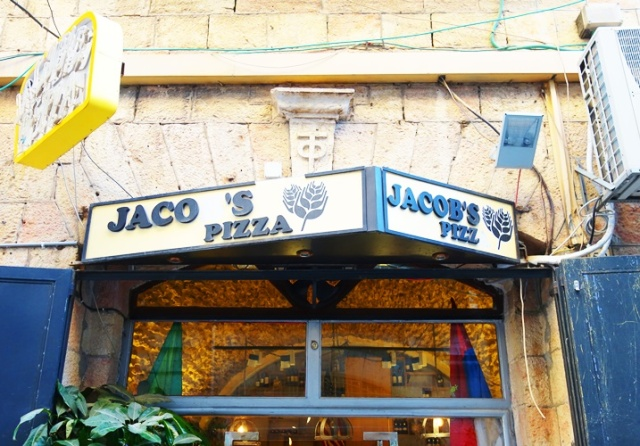Jacob's Pizza, Jerusalem, Non-Kosher Pizza