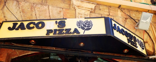 Jacob's Pizza, Jerusalem, Jaffa Gate area, pizza, food