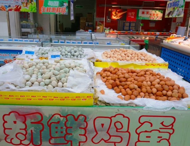 Eggs, Not in Carton, Egg Selection, Chinese Eggs