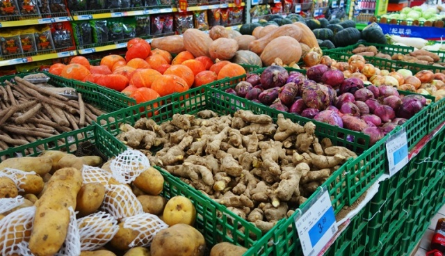 Chinese Grocery, Vegetable choices, Chinese Vegetables