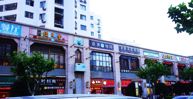 Shanghai Street, Hotel View, Around the Hotel, China