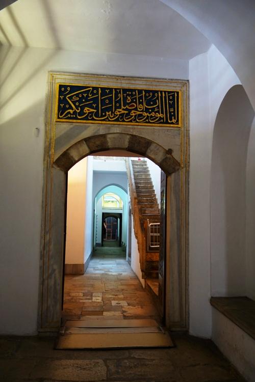 Topkapi Harem, Istanbul, Harem, The Harem Midwife
