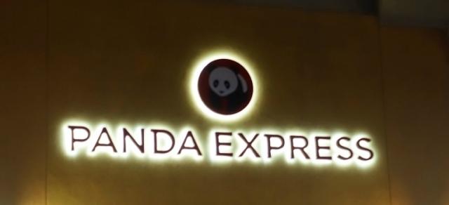 Panda Express, Chinese New Year