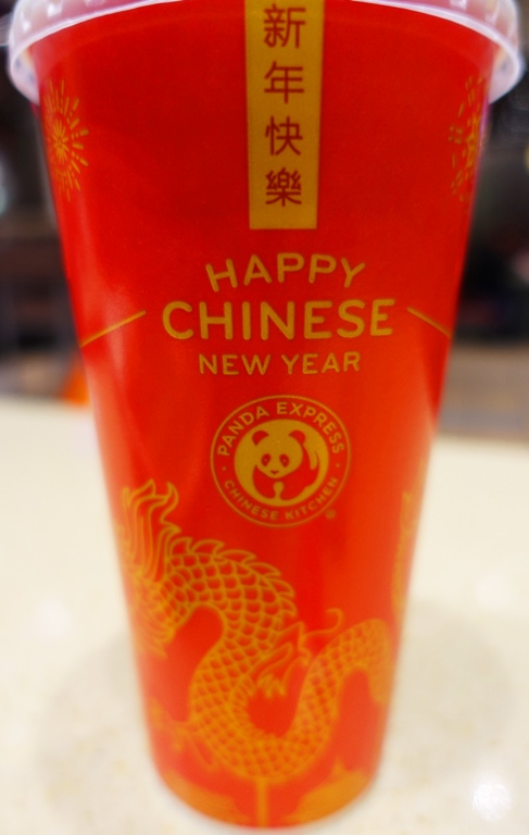 Chinese New Year, Panda Express, Drink Cup