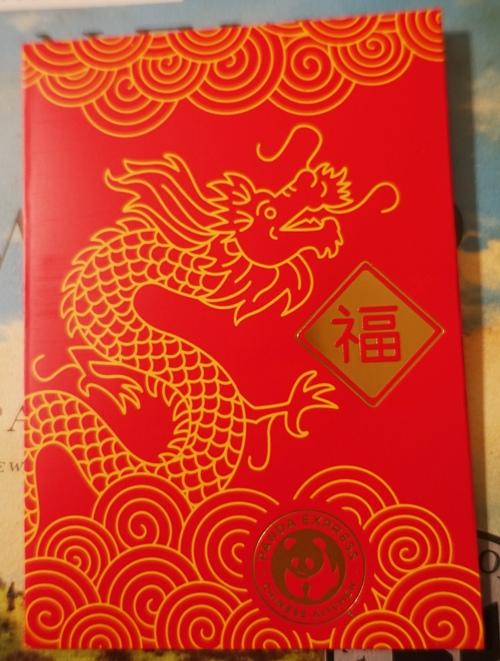 Red Envelope, Coupons, Panda Express, New Years