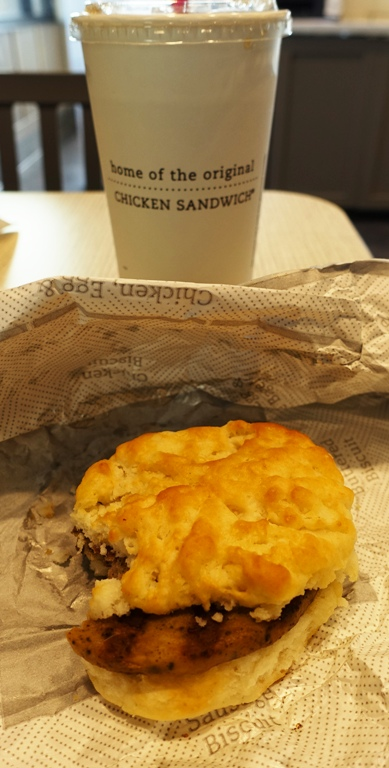 Sausage biscuit, Chick-fil-A, 2nd breakfast, hobbits