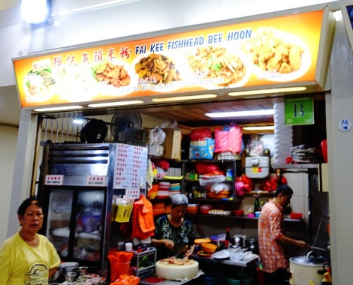 Fish Head Soup, Singapore, Greasy Spoon, Local Food