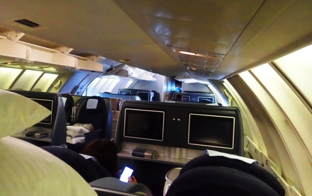 747 Upper Deck, Lay Flat, Individual Screens