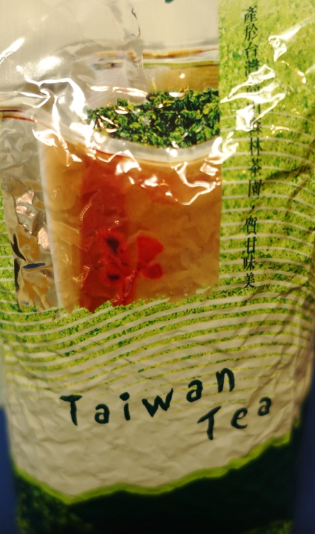 Taiwan Tea, Healthy Tea, Loose Tea