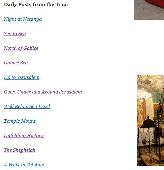 Post listing, Israel Page, Blog maintanence