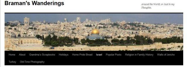 Israel Page Header, Braman's Wanderings, Blogkeeping