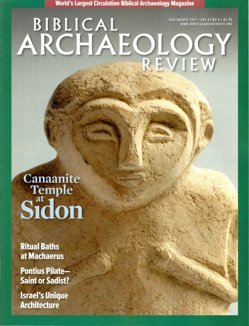 Biblical Archaeology Review, BAR, Sidon, Machaerus, Pontius Pilate