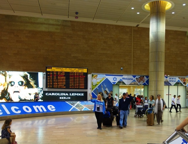Tel Aviv Airport, Entry Hall, Trip to Israel