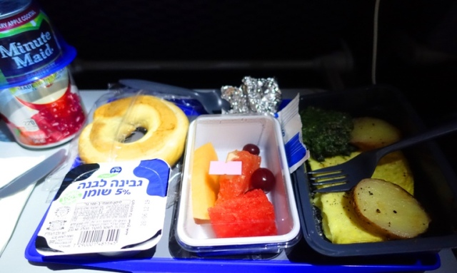 Plane Breakfast, TLV to SFO, Arrival Food