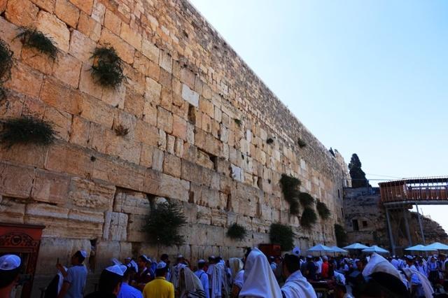 Western Wall, Jerusalem, Western Wall Plaza