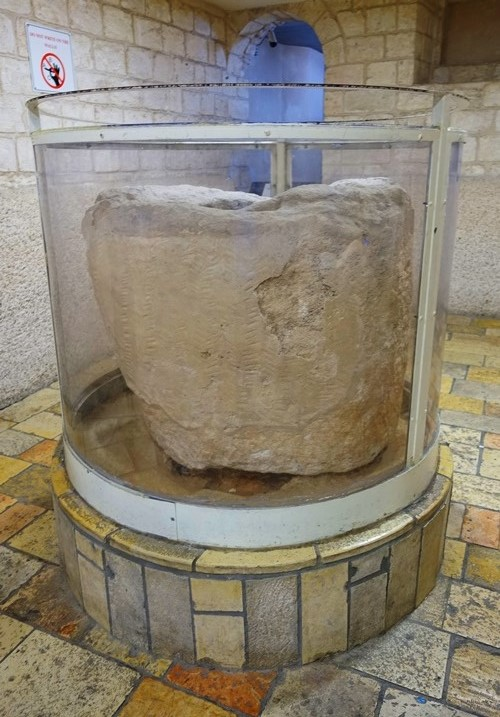 Stone water vessel, Cana, First Miracle